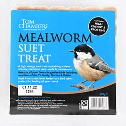 Suet Treat  Mealworm